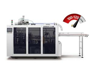 High Speed Paper Cup Forming Machine <span>DEBAO-118S</span>